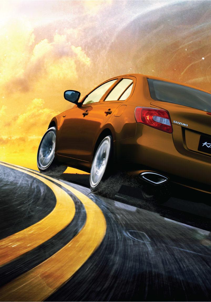 Suzuki Advertisement